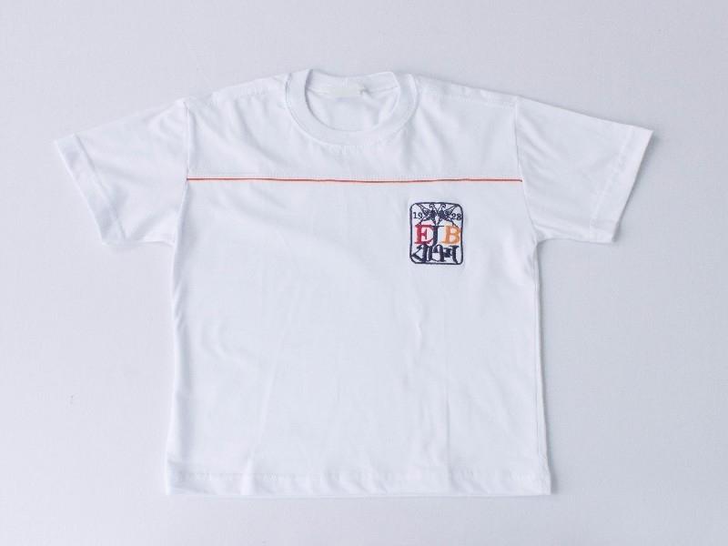 Camiseta Personalizada Uniforme Parada Inglesa - Camiseta Personalizada Polo