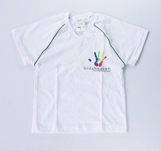 Uniforme Escolar para Criança Pacaembu - Uniforme Escolar com Logotipo da Escola